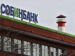 Новость на Newsland: Собинбанк прекратит обслуживать пластиковые карты