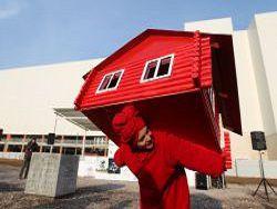 Новость на Newsland: В каких регионах будут платить рыночный налог на недвижимость