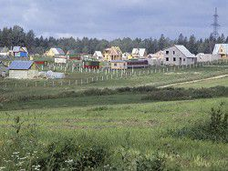 Новость на Newsland: В России начинается крупная земельная реформа