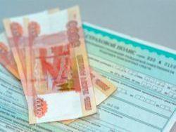 Новость на Newsland: Стоимость ОСАГО вырастет на четверть
