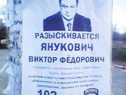 Новость на Newsland: Политическая фантастика: выдаст ли Путин Януковича