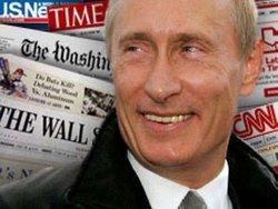 The Guardian: Путин развязал войну