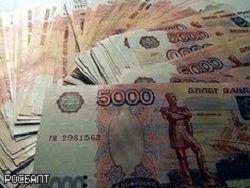 Банк России поднял курсы доллара и евро