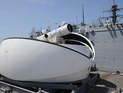 ВМС США тестируют лазерное оружие в Персидском заливе