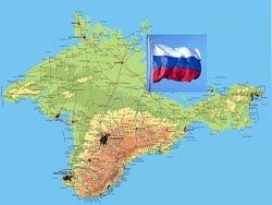 Как содействовать интеграции экономики Крыма и России?