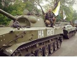 Танки армии ЛНР прорвались на Бахмутку