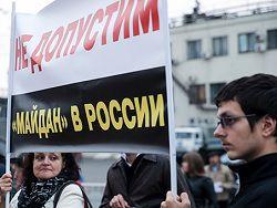 """Как """"Антимайдан"""" будет бороться с оппозицией?"""