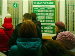 Рост ВВП Белоруссии ускорился в 1,6 раза в 2014 году