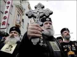 """РПЦ """"укрепит единство нации"""" за бюджетные деньги"""