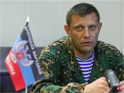 Захарченко: тела погибших украинских силовиков передадуn Киеву