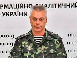 СНБО: войска России атаковали северную зону АТО