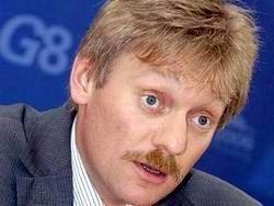 Песков: не надо забывать, что конфликт внутриукраинский