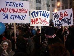 Дума написала для россиян новый КоАП