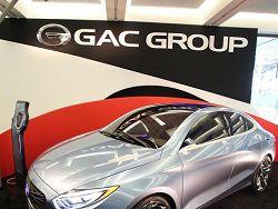GAC планирует построить завод в России