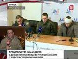 Что рассказали пленные и какие потери несут киевские силы
