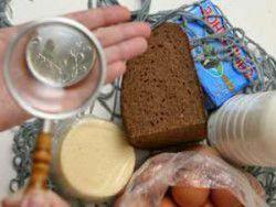 В Оренбурге отмечен рост цен на молоко, мясо, овощи