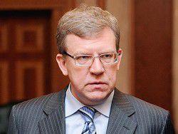 Кудрин: РФ вернёт себе прежний статус, если реформирует экономику