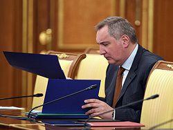 Рогозин заявил о сохранении затрат на вооружение