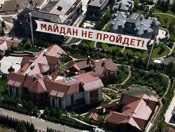 Госдума вводит запрет на участие в митингах и шествиях