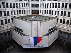 Межбанковская валютная биржа Крыма национализирована