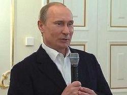 Путин посетит Венгрию с рабочим визитом 17 февраля