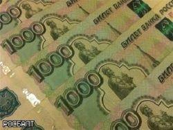 Падение нацвалюты ускорилось, доллар превысил 66 рублей