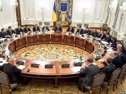 СНБО Украины видит невидимое