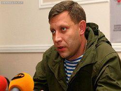 Захарченко: нельзя относиться к своему народу как к быдлу