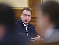 Правительство потратит на борьбу с кризисом 1,36 трлн рублей