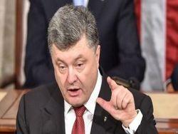Порошенко: украинцы выступают за унитарное устройство государства