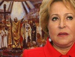Матвиенко сравнила возвращение Крыма в Россию с Крещением Руси