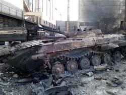 Украинский кризис: фальсификация страны