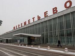Кто приватизирует стратегический объект аэропорт Шереметьево