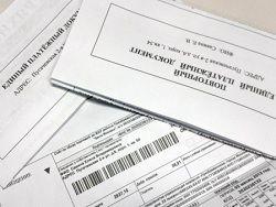Лицензирование рынка ЖКХ в пользу чиновничьего бизнеса