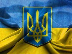 Украинская катастрофа. Часть 1