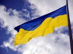 Украинская катастрофа. Часть 2