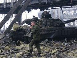 В Минобороны Украины опровергли сдачу аэропорта Донецка