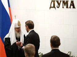 Патриарх Кирилл предложил полностью запретить аборты