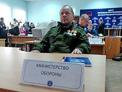 В ДНР сообщили о задержании диверсионной группы в Донецке
