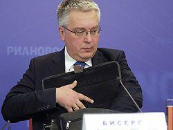 """Замглавы Рособрнадзора высказался за запрет """"Википедии"""""""