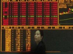 Россия и Китай: прощай Moody's!