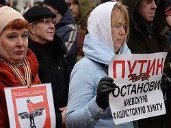 Как Россия отреагирует на санкции