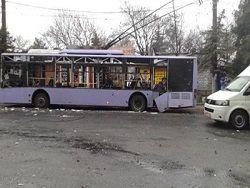 Киев отверг причастность ВСУ к обстрелу троллейбуса