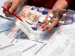 Новость на Newsland: Поборы за капремонт. Платить или нет?