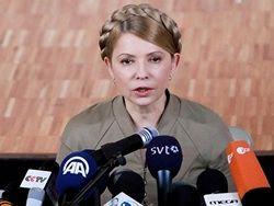 Новость на Newsland: Тимошенко хочет ввести военное положение в Донбассе