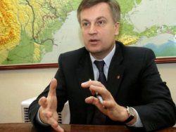 У СБУ есть доказательства причастности граждан РФ к террористам