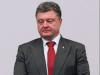 Новость на Newsland: Порошенко перепрятал свой российский бизнес в офшоры