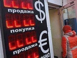 Новость на Newsland: Курс евро вырос на два рубля