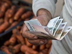Новость на Newsland: Инфляция в России в пять раз превысила прошлогодний показатель