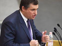 Комитет ПАСЕ поддержал лишение России права голоса